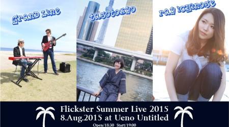 Flickster Summer Live 2015